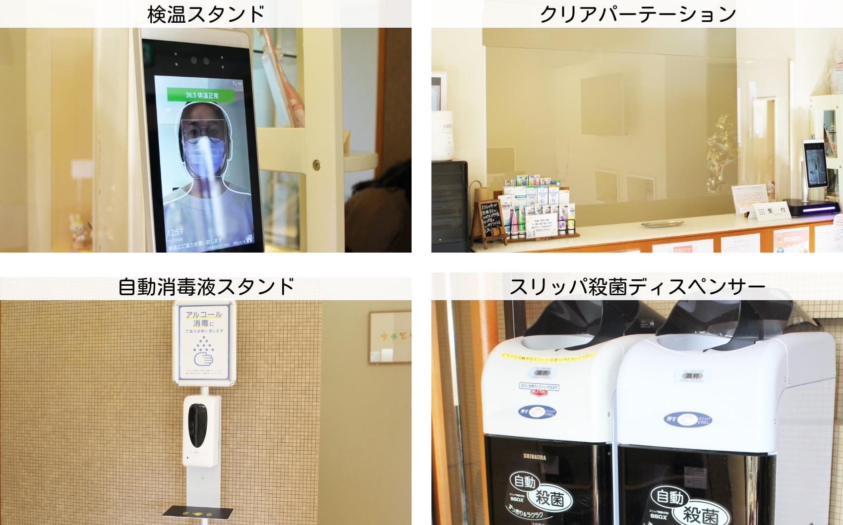 徳島 コロナ 徳島城天守閣、LEDで再現 コロナ交付金2000万円充当
